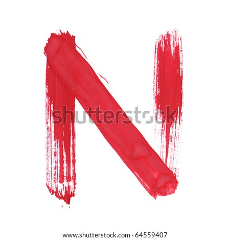 Letter N handwritten paint stroke sketch. Red Isolated on white background. One from collection set.