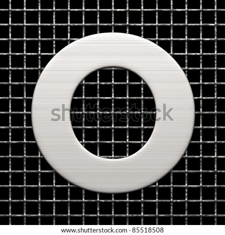 Letter O from metal net alphabet. There is a clipping path - stock photo