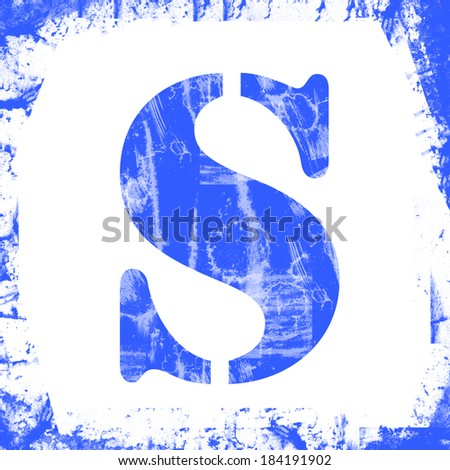 Letter S in a series of single square stamps with grunge design, isolated on white background.
