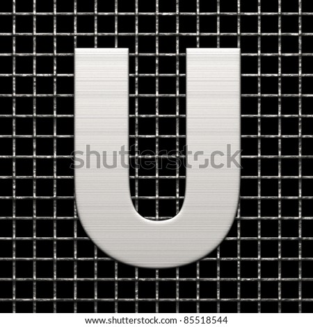 Letter U from metal net alphabet. There is a clipping path - stock photo