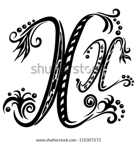 Letter X x in the style of abstract floral pattern on a white background - stock photo