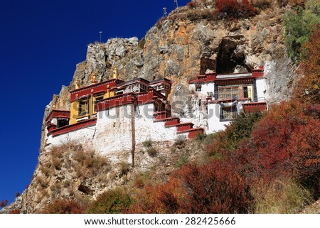 Lhakhang Puk-cave. Here Lhalung Pelgyi Dorje is said to have meditated for 22 years beginning in 842 AD. Drak Yerpa monast.-complex of more than 80 meditation caves. Lhasa pref.-Tibet. - stock photo