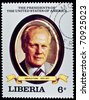 "LIBERIA - CIRCA 2000s: A stamp printed in Liberia shows President Gerald Ford , circa 2000s. ""All USA Presidents"" series. - stock photo"