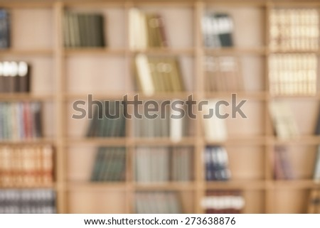 Library at the university - stock photo