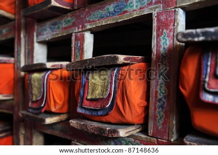 Library in Buddhist monastery - sacred texts - stock photo