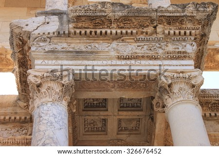 Library in Ephesus antique ruins of the ancient city in Turkey - stock photo