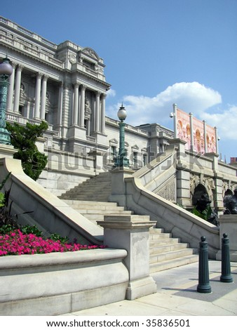 Library of congress, Washington DC - stock photo