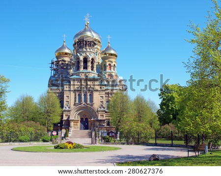 LIEPAJA, LATVIA - MAY 21, 2015: St. Nicholas Naval Orthodox Cathedral is located in Karosta on Katedrales street view from central entrance side. - stock photo