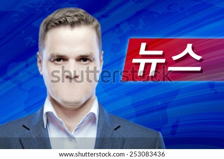"""Lies and hidden problems, television announcer  without a mouth on a background of the inscription """"News"""" in Korean - stock photo"""