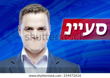 """Lies and hidden problems, television announcer  without a mouth on a background of the inscription """"News"""" in Yuddish - stock photo"""