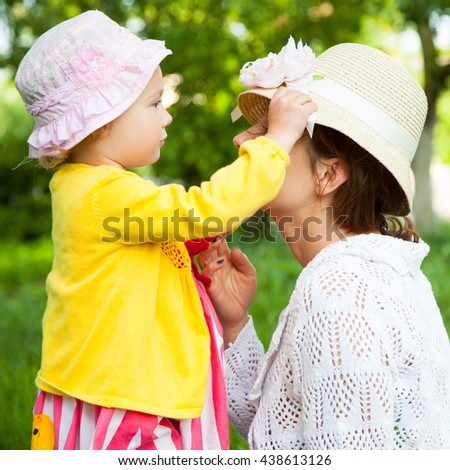 Lifestyle portrait mom and daughter in happines - stock photo