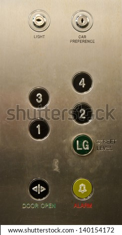 Lift buttons - stock photo