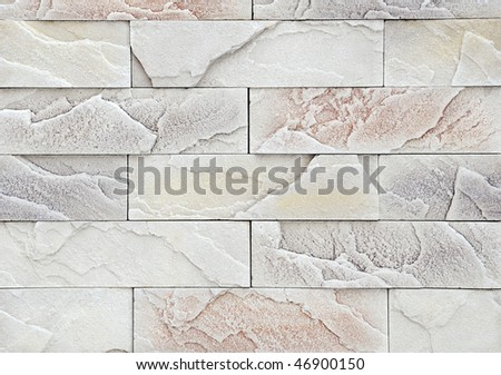 Light brick stone exterior and interior decoration building material for wall  finishingLight Brick Stone Exterior Interior Decoration Stock Photo  . Exterior Wall Finishing Materials. Home Design Ideas