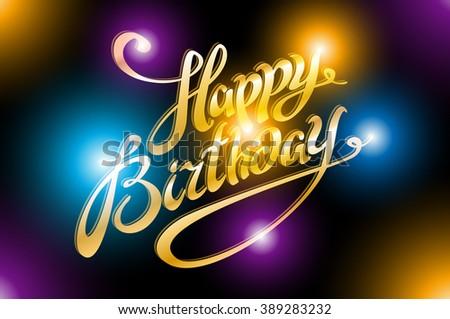 light illustration of Happy Birthday Typography background art - stock photo