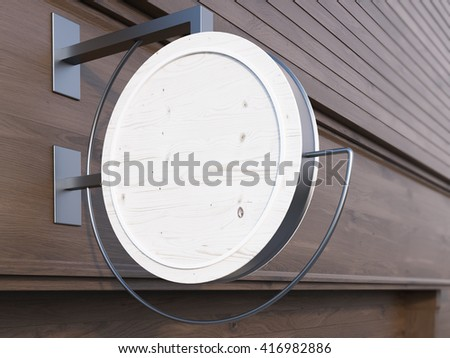 Light round stopped on dark wooden building. Mock up, 3D Rendering