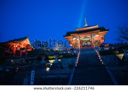Light up at Kiyomizu temple, Kyoto, Japan - stock photo