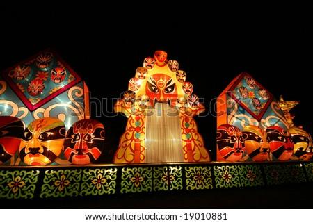 lightful Chines face in chinese lantern festival celebrating new year - stock photo