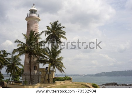 Lighthouse in Galle. Sri Lanka - stock photo