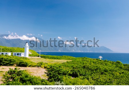 Lighthouse, located at Hualien Taiwan - stock photo
