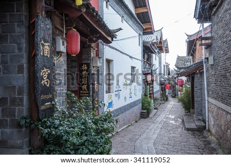 Lijiang, China - October 23, 2015: Daily life in ancient city Lijiang on October 23, 2015 in Yunnan, China.