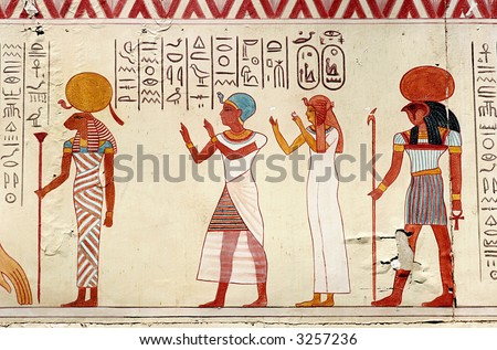 like an ancient Egyptian Painting - stock photo