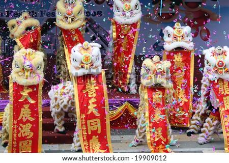 lion dance Hong Kong - stock photo