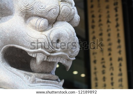 Lion guardian against Chinese calligraphy