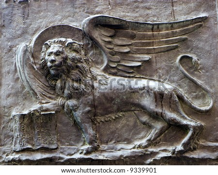 Lion Saint Mark Symbol Venice Stock Photo Edit Now 9339901