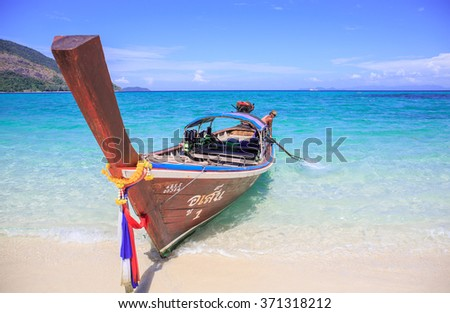 LIPE,SATUN - FEBRUARY, 3: Long tail wooden boats for tourist around Lipe island,Andaman sea. THAILAND FEBRUARY,3 2016