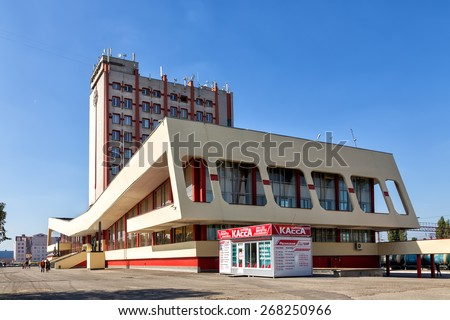 LIPETSK, RUSSIA - SEPTEMBER 18, 2014: Modern buildings of railway station in the city Lipetsk. Came into operation in 1994 - stock photo