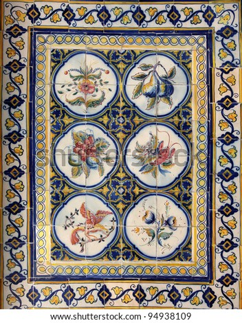 Lisbon azulejos from facade of old house in Lisbon, Portugal - stock photo