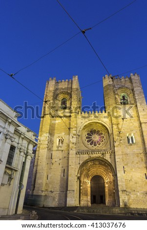 Lisbon Cathedral in Portugal - stock photo