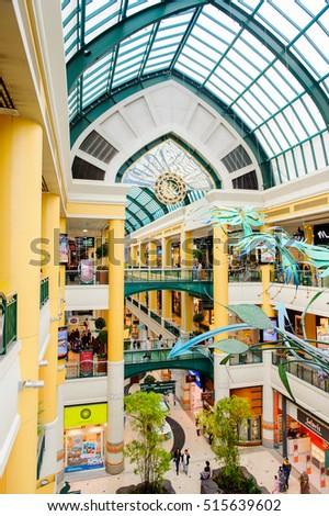 Lisbon portugal oct 17 2016 interior stock photo 515639755 lisbon portugal oct 17 2016 interior of the centro colombo a sciox Gallery