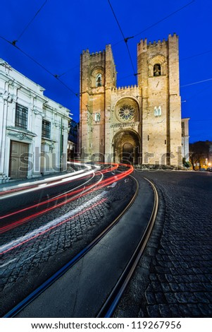 LISBON, PORTUGAL - Santa Maria Maior de Lisboa or Se de Lisboa is the cathedral of Lisbon and the oldest church in the city. - stock photo