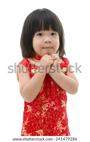 Little asian baby begging on white background isolated
