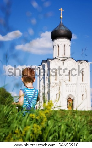 Little boy on a  orthodox church background Church of the Intercession on the Nerl (Vladimir region of Russia) - stock photo
