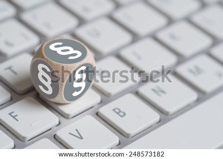 Little Cube Paragraph Symbol On Keyboard Stock Photo 248573182