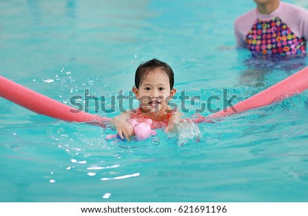 Swimming Pool Family Stock Images Royalty Free Images Vectors Shutterstock