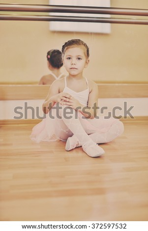 Stock images royalty free images vectors shutterstock for Dance where you sit on the floor