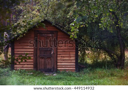 little tourist house. Altai mountain village - stock photo