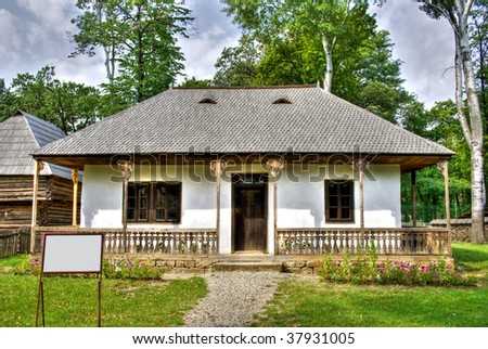 little wooden house in old Romanian village style - stock photo