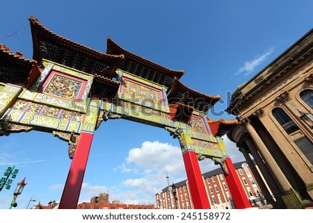 Liverpool - city in Merseyside county of North West England (UK). Famous Chinatown gate. - stock photo