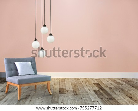 Living Room Stone Wall Decorative Interior Stock Photo (Download Now ...