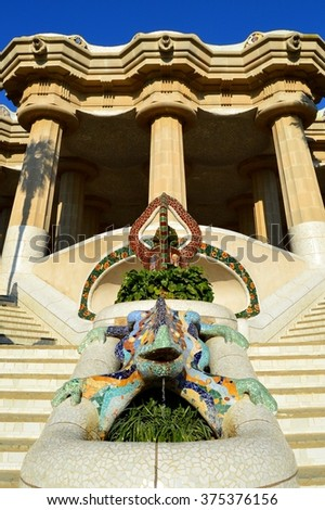 Lizard Fountain at Park Guell in Barcelona - Spain . - stock photo