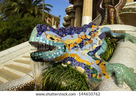 Lizard in Park Guell in Barcelona, Spain. - stock photo