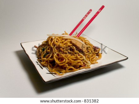 Lo Mein - stock photo