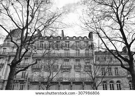 Local building along the street in Paris, France