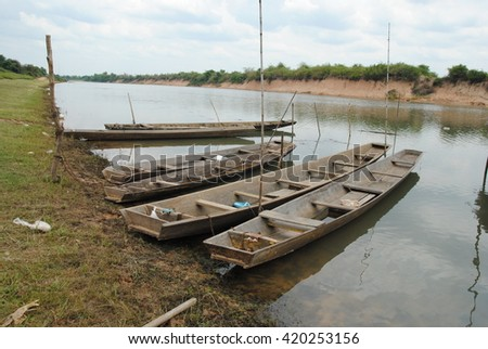 Local fishing boats freshwater fishing boats stock photo for Small plastic fishing boats