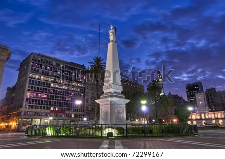 Located at the very center of the square with the same name. - stock photo