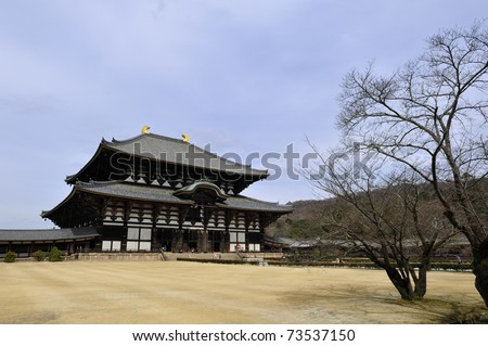 Located in Nara, Japan. Todaiji is the largest wooden structure in the world.  It houses the largest indoor statue of Buddha, Vairocana